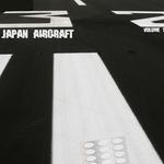 Japan Aircraft Volume 1