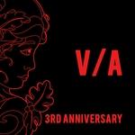 Dame Music 3rd Anniversary