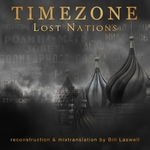 Lost Nations: Reconstruction & Mixtranslation By Bill Laswell