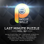VARIOUS - Last Minute Puzzle Vol 62 (Front Cover)