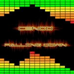 CENGO - Falling Down (Front Cover)