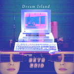 BETA GRID - Dream Island (Front Cover)