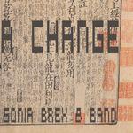 A Change