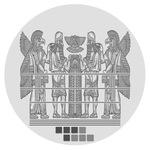TANAKA, Akira - Anunnaki EP (Front Cover)