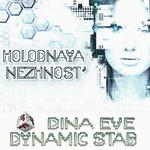 Holodnaya Nezhnost EP
