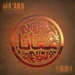 Ma'ana: Sounds Of Dubai