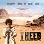 Theeb (Soundtrack)