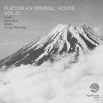 Fukuokan Minimal House Vol 01