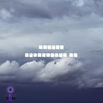 Undersound EP