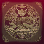 AUDIALIST/OCCULT - Samsara EP (Front Cover)