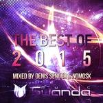 The Best Of Suanda Music 2015 (unmixed tracks)