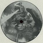 Gamera EP