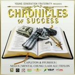 Chronicles Of Success Vol 2 EP