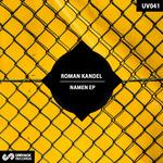 ROMAN KANDEL - Namen (Back Cover)