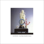 Roman Flugel & Benedikt Frey (Remixes)
