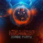Zombie Party EP