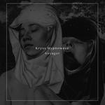 KRYSS HYPNOWAVE - Voyager (Front Cover)
