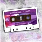 DIMITRI SKOURAS - Art Craft (Front Cover)