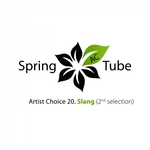 Artist Choice 020 Slang (2nd Selection)