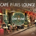 VARIOUS - Cafe Paris Lounge: Chillout Your Mind (Front Cover)