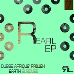 Earth Subdued EP