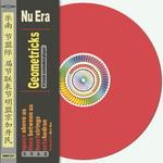 GEOMETRICKS EP