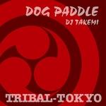 DJ TAKEMI - Dog Paddle (Front Cover)