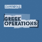 Greek Operations