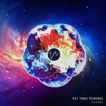 VARIOUS - Art Vibes Reworks Vol 1 (Front Cover)