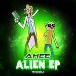 Alien EP