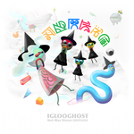 IGLOOGHOST - Solar Blade (Front Cover)