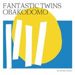 Fantastic Twins: Obakodomo