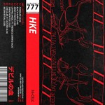 HKE - SQ777-6: 16-Cell (Front Cover)