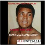 EMAN & TIER RA NICHI - A Song For Lina: Muzikman Edition Remixes (Front Cover)