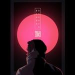 MAGNUS DEUS - Blade Runner 2049 EP (Front Cover)