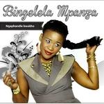 Ngaphandle Kwakho