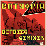 October Remixed