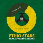 ETHIO STARS feat MULATU ASTATKE - Yekereme Fikir (Front Cover)