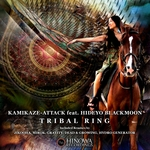 KAMIKAZE-ATTACK feat HIDEYO BLACKMOON - Tribal Ring (Front Cover)