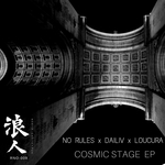Cosmic Stage