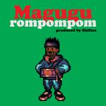 Rompompom (explicit)