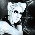 A Quarter Century Of Yoji Biomehanika (The Era Of Hard Dance 2000-2005)