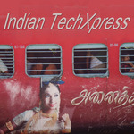 VARIOUS - Indian TechXpress (Front Cover)