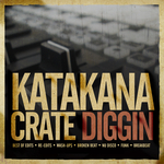 Katakana Crate Diggin