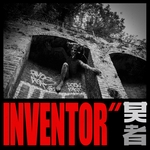 FLOWDAN/ROCKWELL - Inventor (Front Cover)