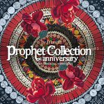 VARIOUS/MANUEL - Prophet Collection Vol 5 Anniversary (Front Cover)
