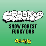 SPOOKY - Snow Forest/Funky Dub (Front Cover)