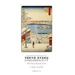 Tokyo Hyaku Synchronicity: #117 East Benten View