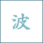 Shimmer/Moondance