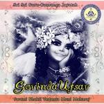 SWAMI BHAKTI VEDANTA MUNI MAHARAJ - Govinda Utsav (Front Cover)